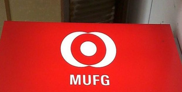 mufg plans cba asset management