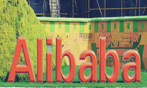 Alibaba acquires streaming analytics firm Data Artisans for $103m